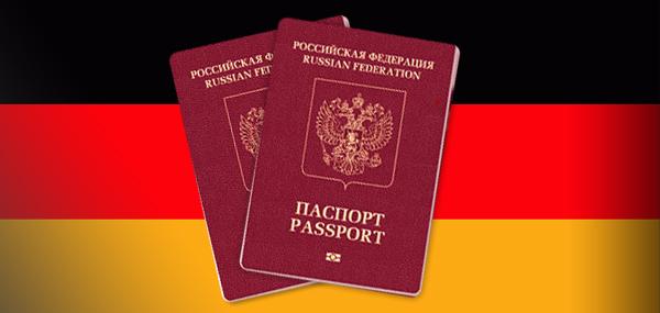Разрешение на визу для поиска работы получено!