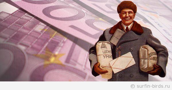 Сколько денег нужно на жизнь в Германии на 6 месяцев?