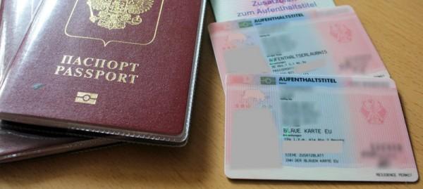 Ура !!! Мы получили Blue Card !!!