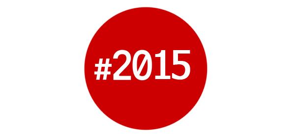 2015nomer