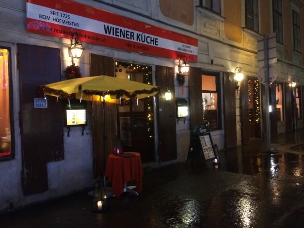 Прогулки по Вене, часть пятая. Питание
