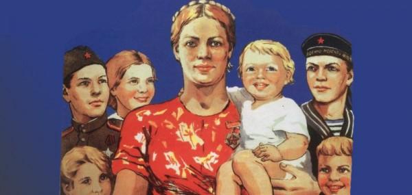 Документы для виз по Blue Card и воссоединению с семьей для супруги и ребенка