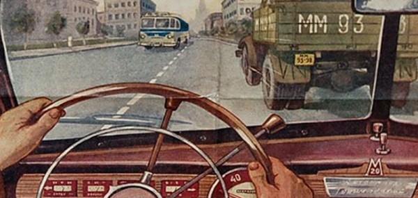 Получение водительских прав в Германии, этап 3, практический экзамен