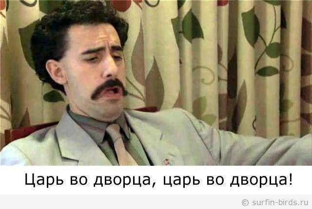 как к русским относятся на украине видео
