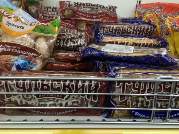 Русский магазин, покупаем в MixMarkt