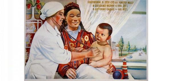 Русскоязычные врачи города Саарбрюккен
