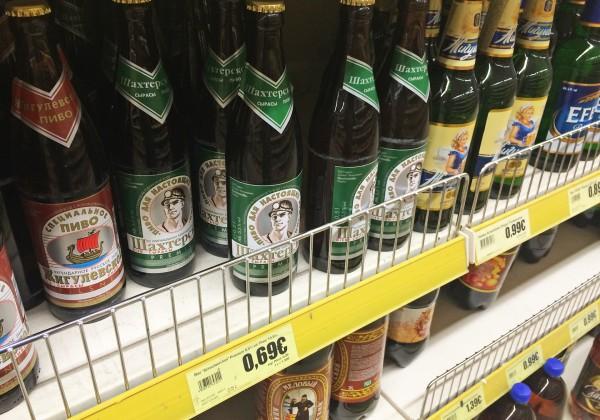 Русский магазин в Мюнхене (Prima Markt)