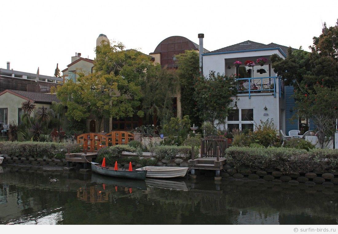 Венеция, Лос Анджелес. Часть 1. Мотель, Набережная.