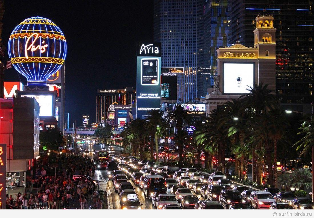 Едем в Лас Вегас. Часть 7
