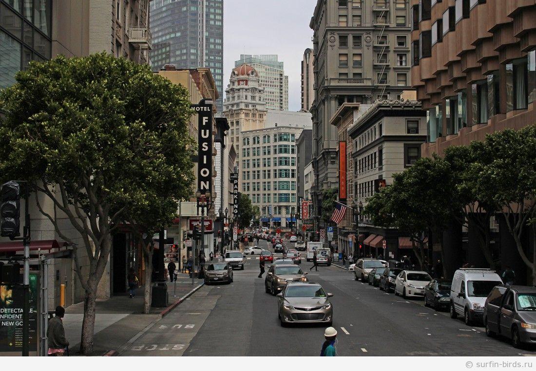 Сан Франциско. Часть 11. Гуляем в пасмурную погоду.