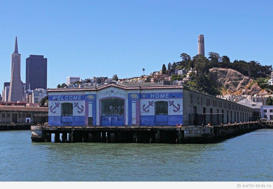Сан Франциско. Часть 14. Алькатрас