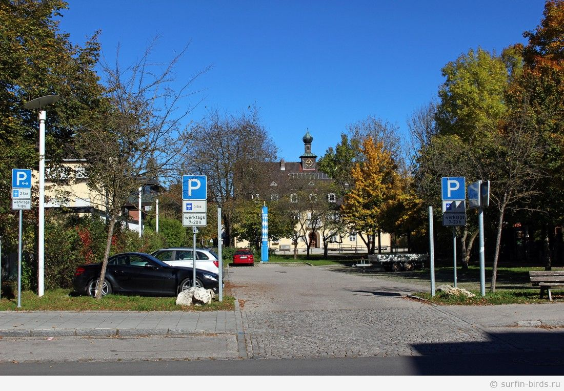 Прогулки по окраине Мюнхена! Вот как люди живут