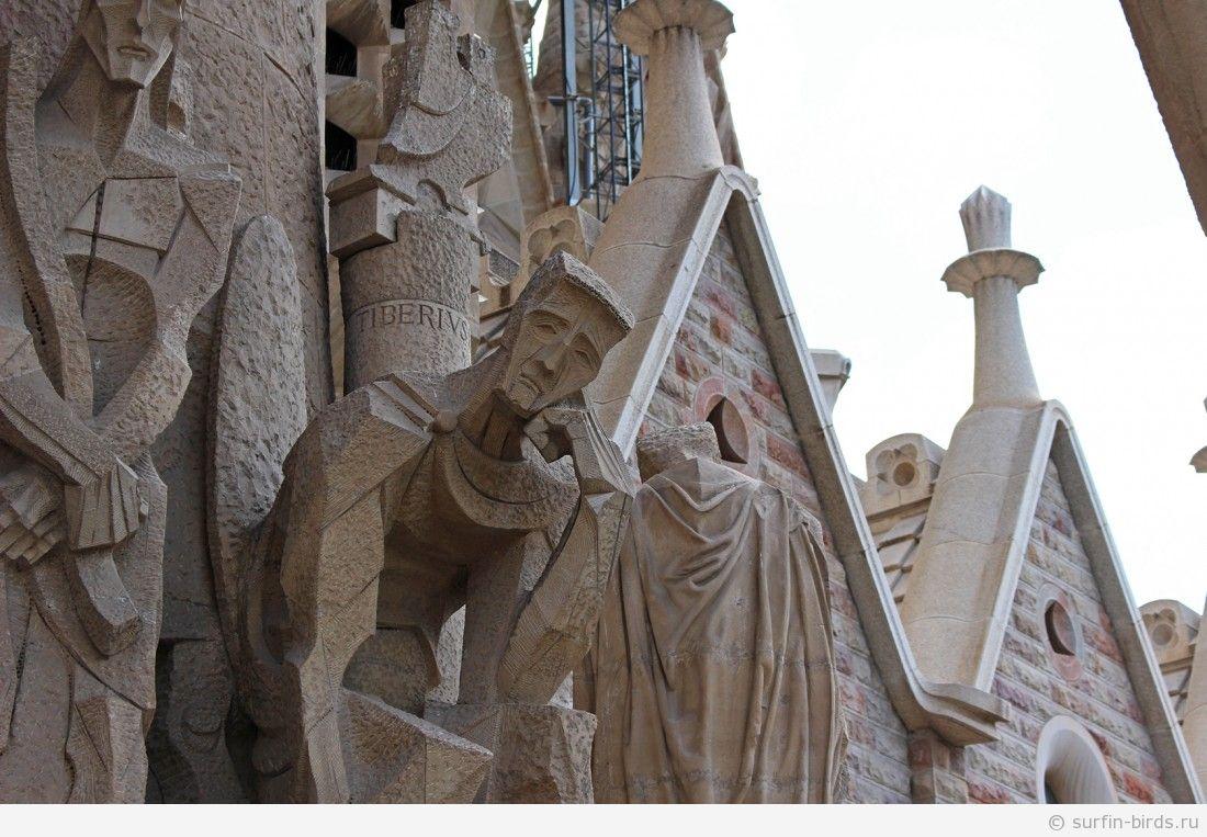 Прогулки по Барселоне, часть 5   Саграда Фамилия