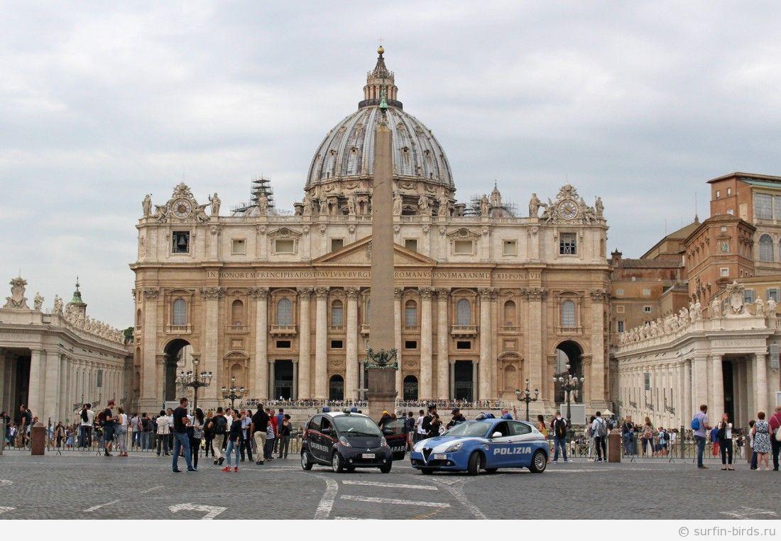 Прогулки по Ватикану