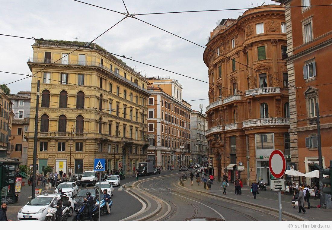Прогулки по Риму, часть 1