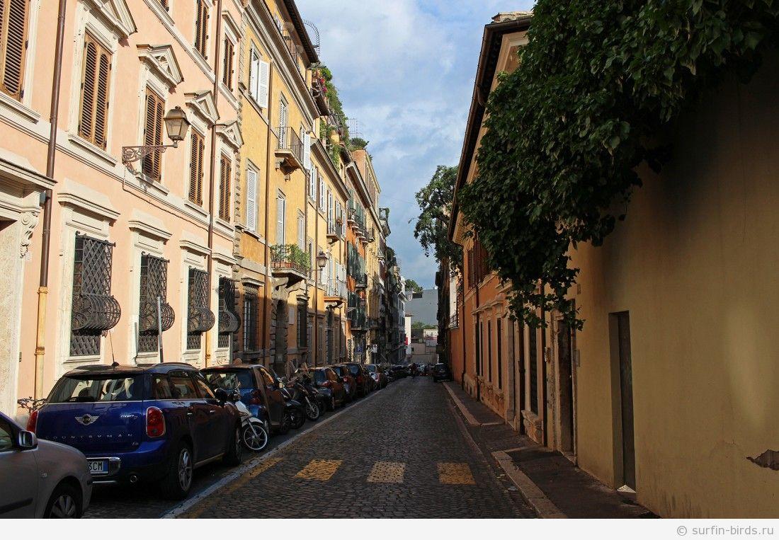 Прогулки по Риму, часть 2