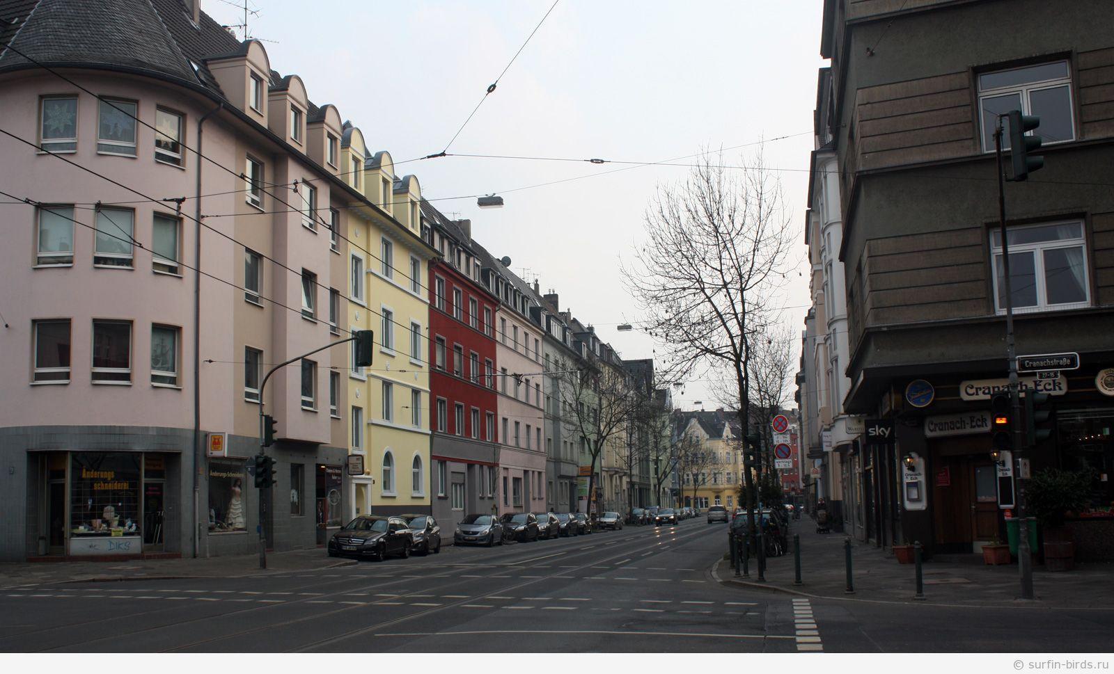 Улочки Дюссельдорфа
