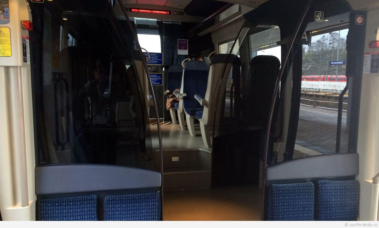 Поезд Франция Германия