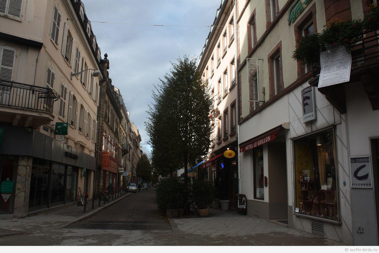 Страсбург Улица