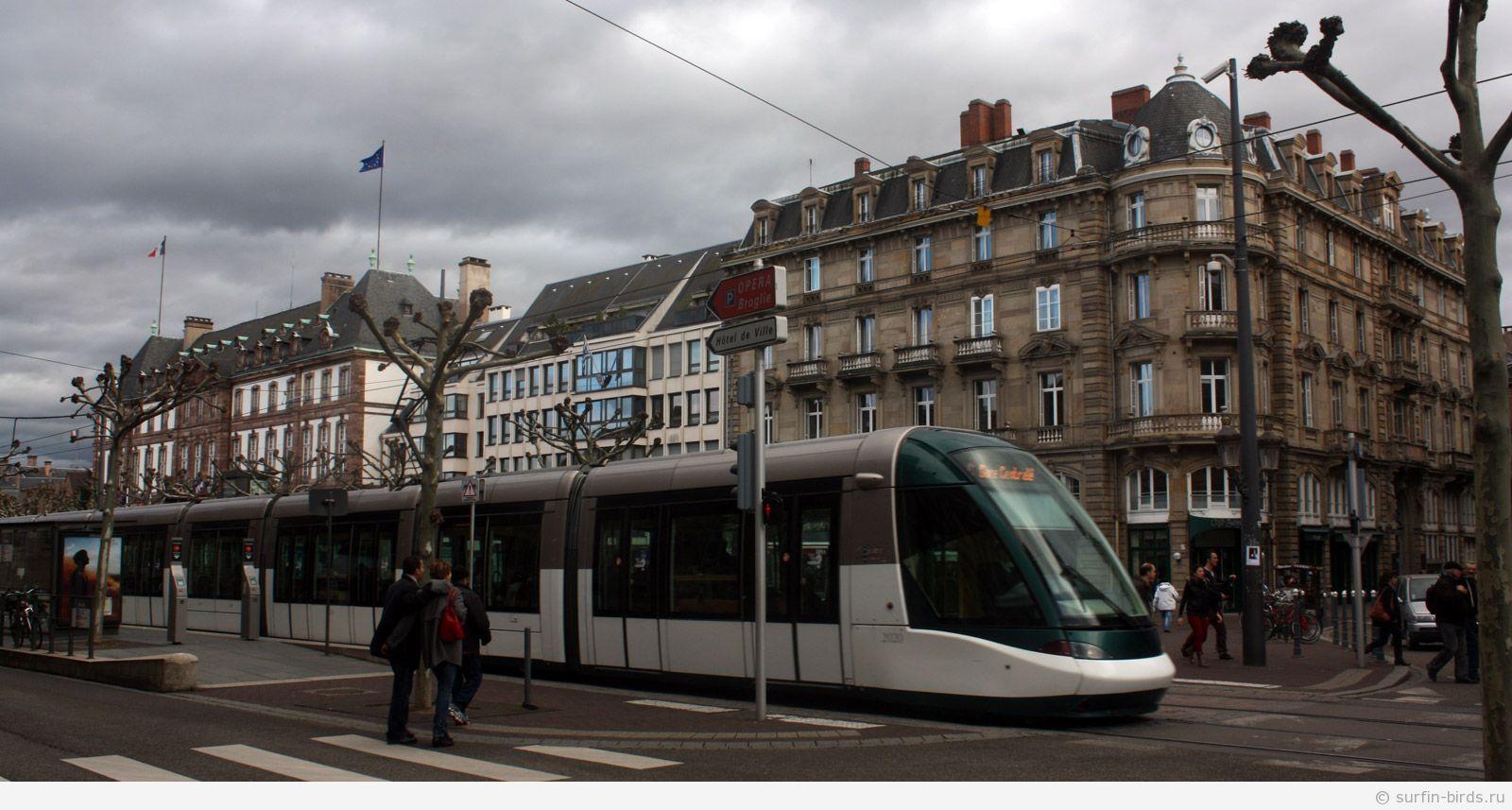 Страсбург Трамвай