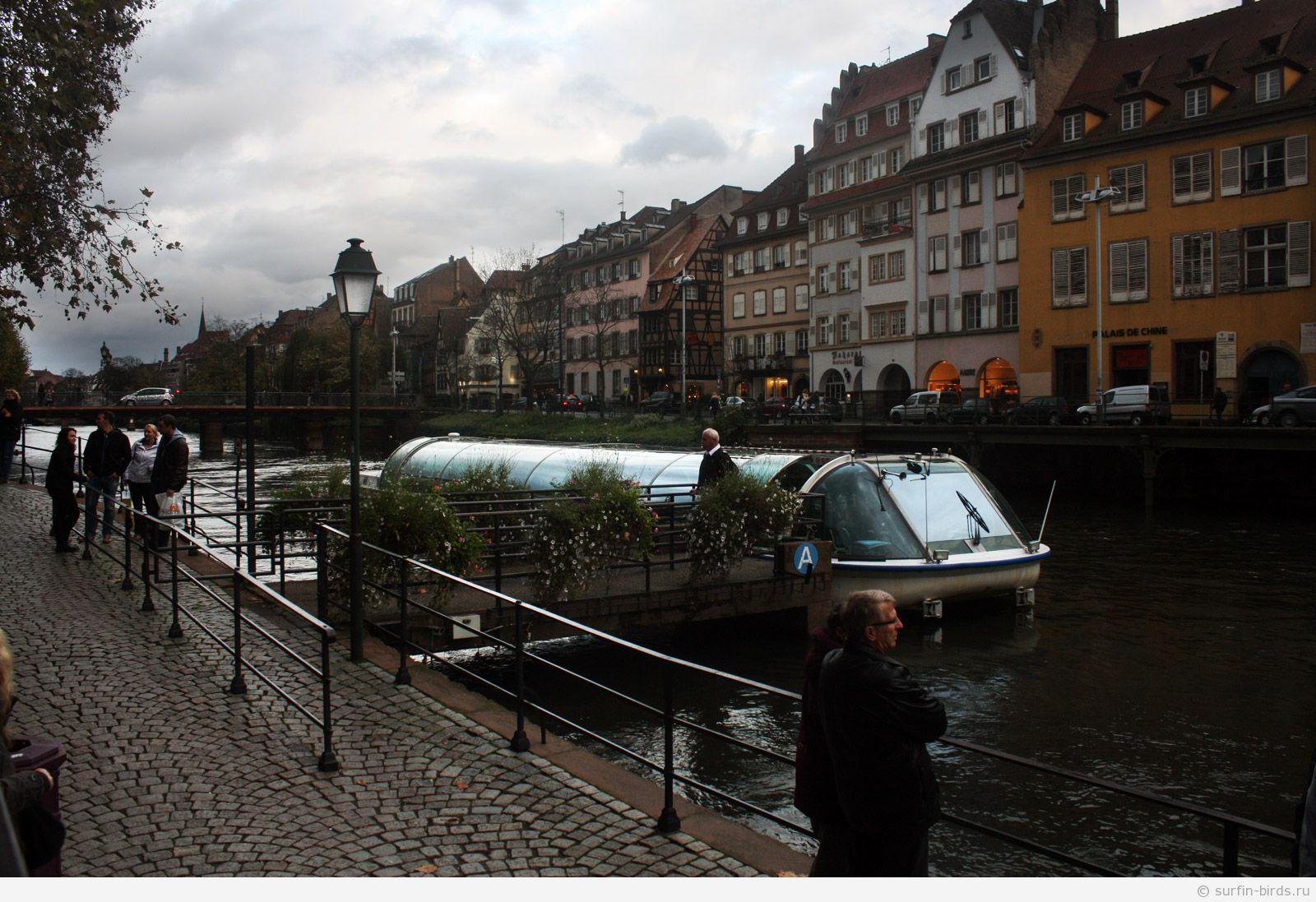 Страсбург Кораблик