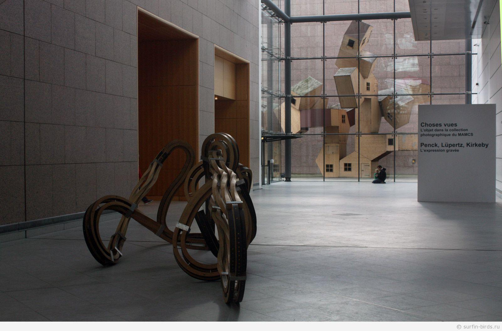 Музей современного искусств Штразбург