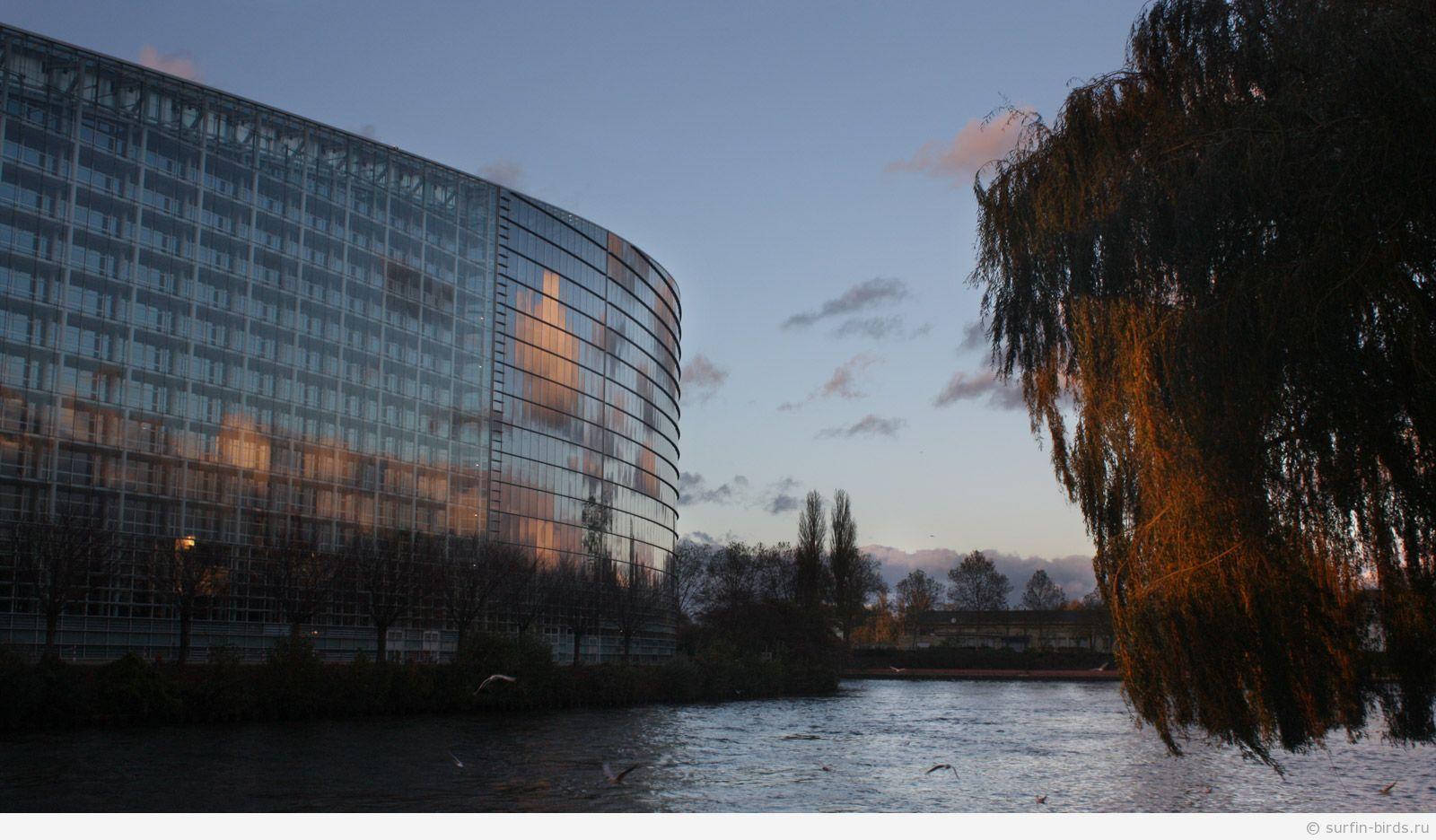 Европарламент Франция