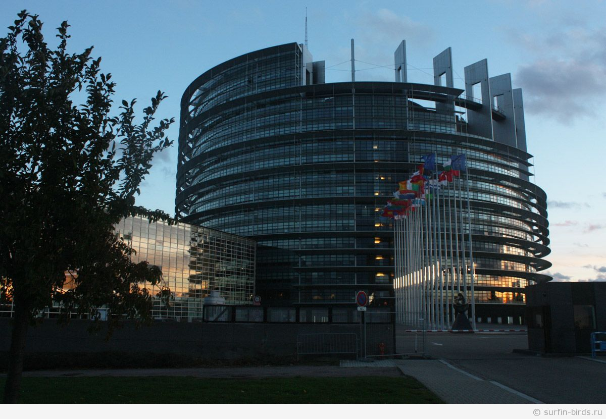Европарламент Страсбург