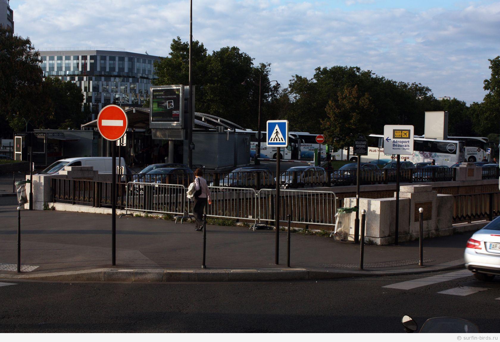 Porte Maillot Автобусный терминал