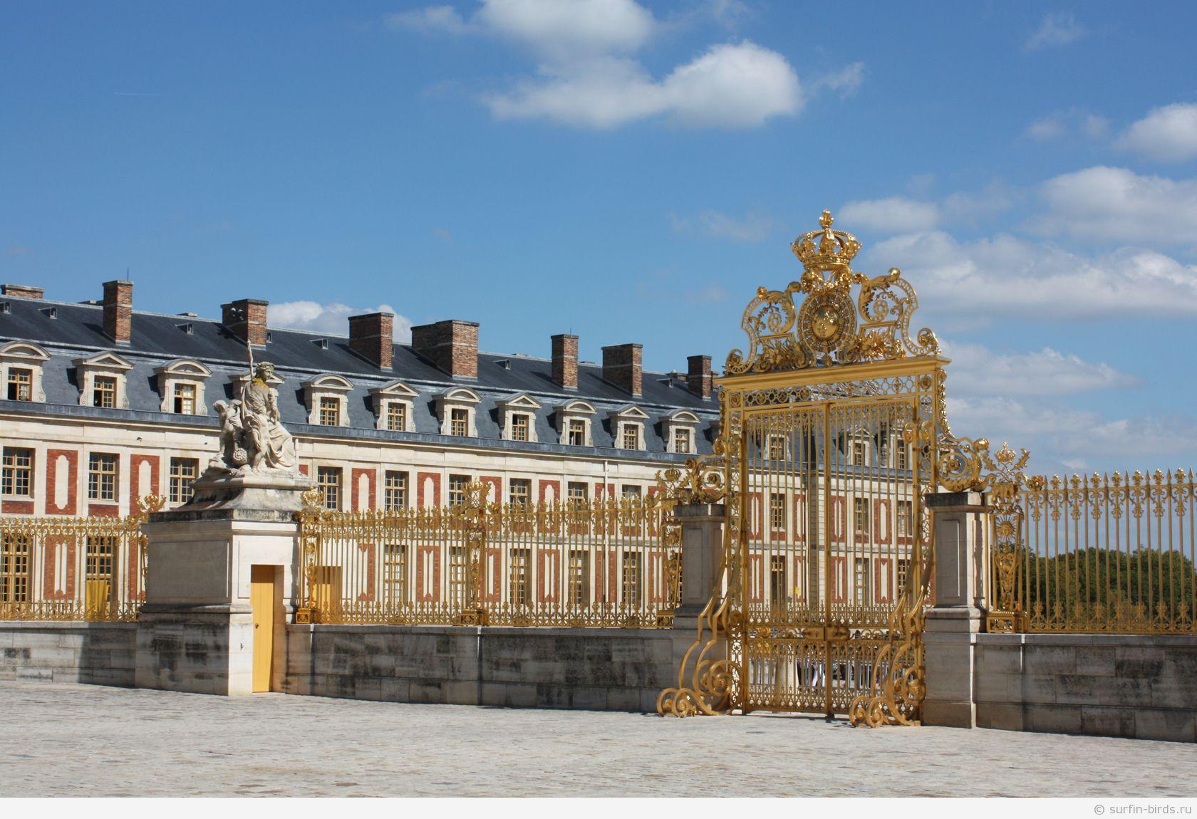 Версаль ворота