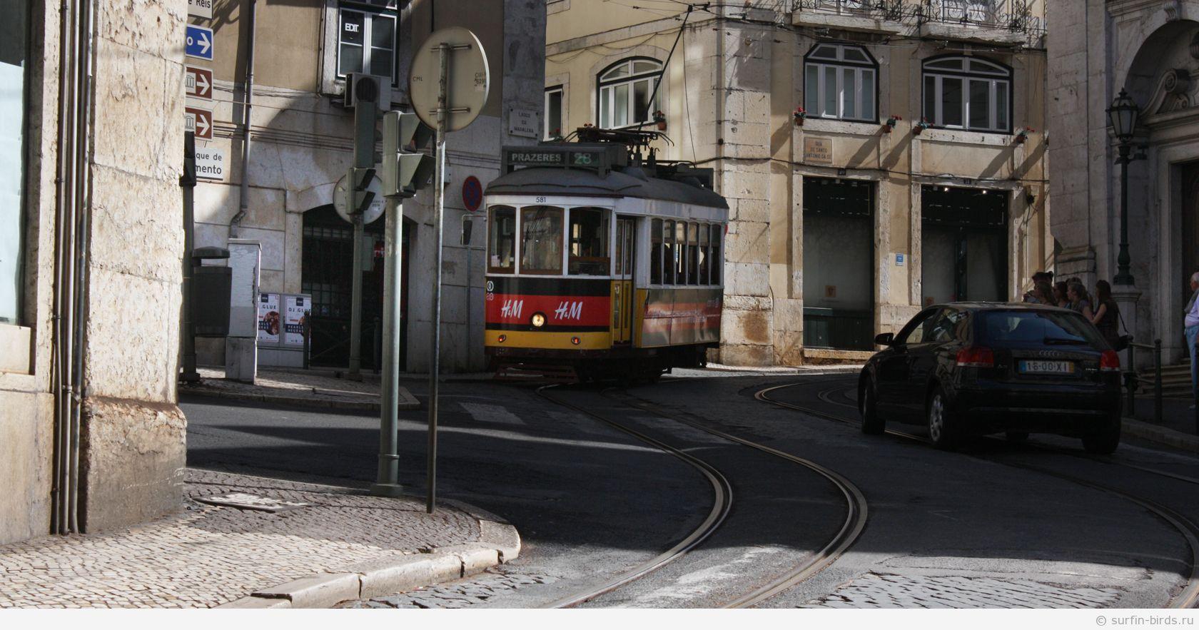 Трамвай Лиссабон