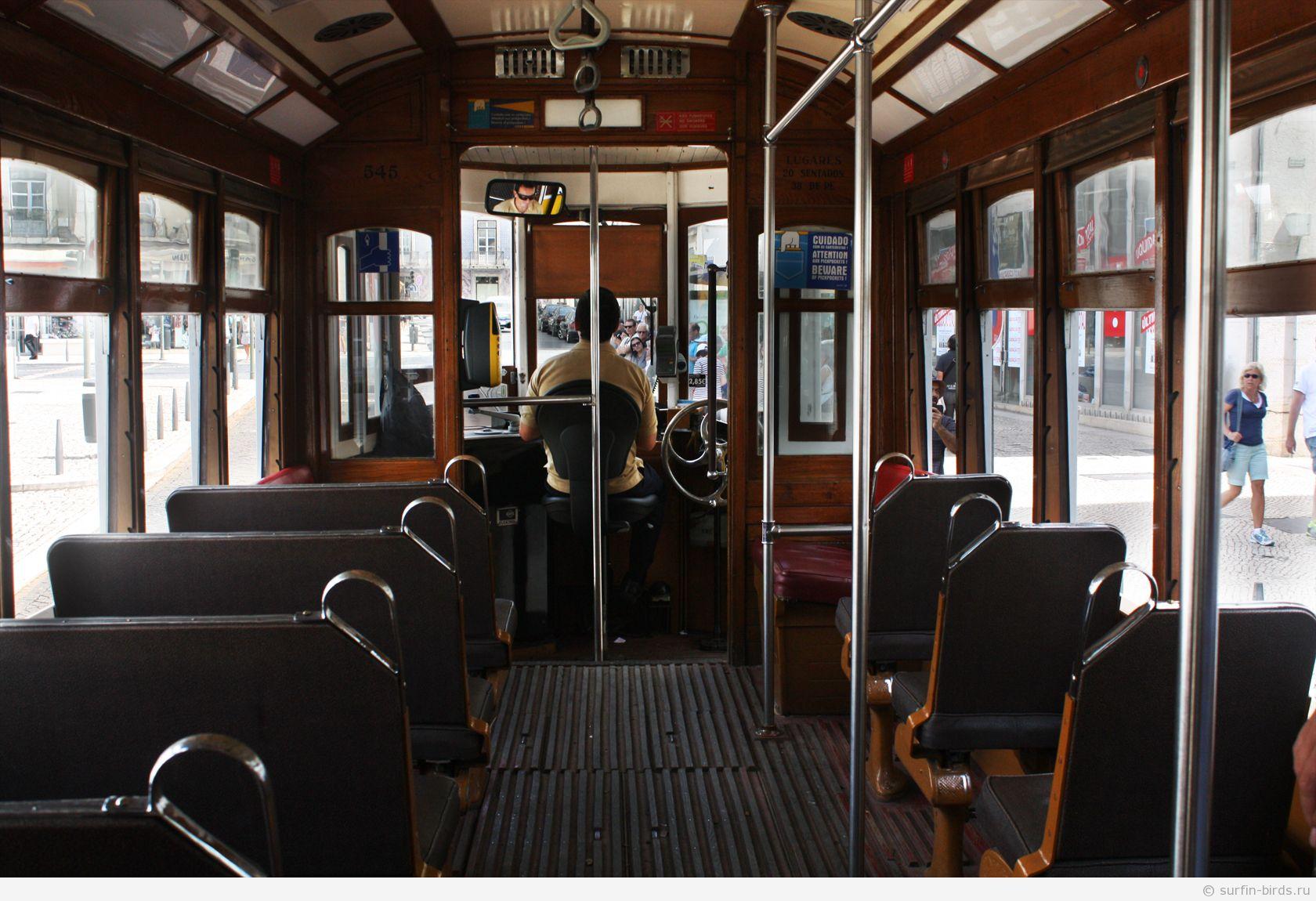 Трамвай Лиссабон внутри