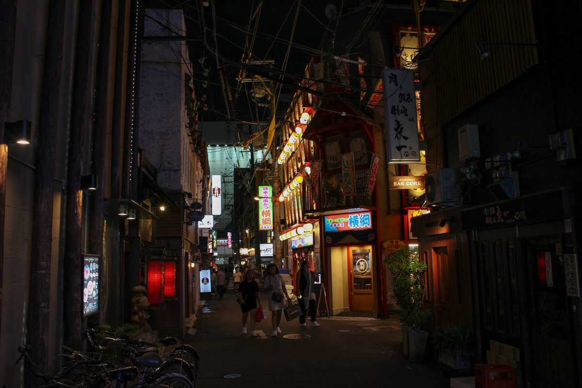 Осака Dotonbori Area