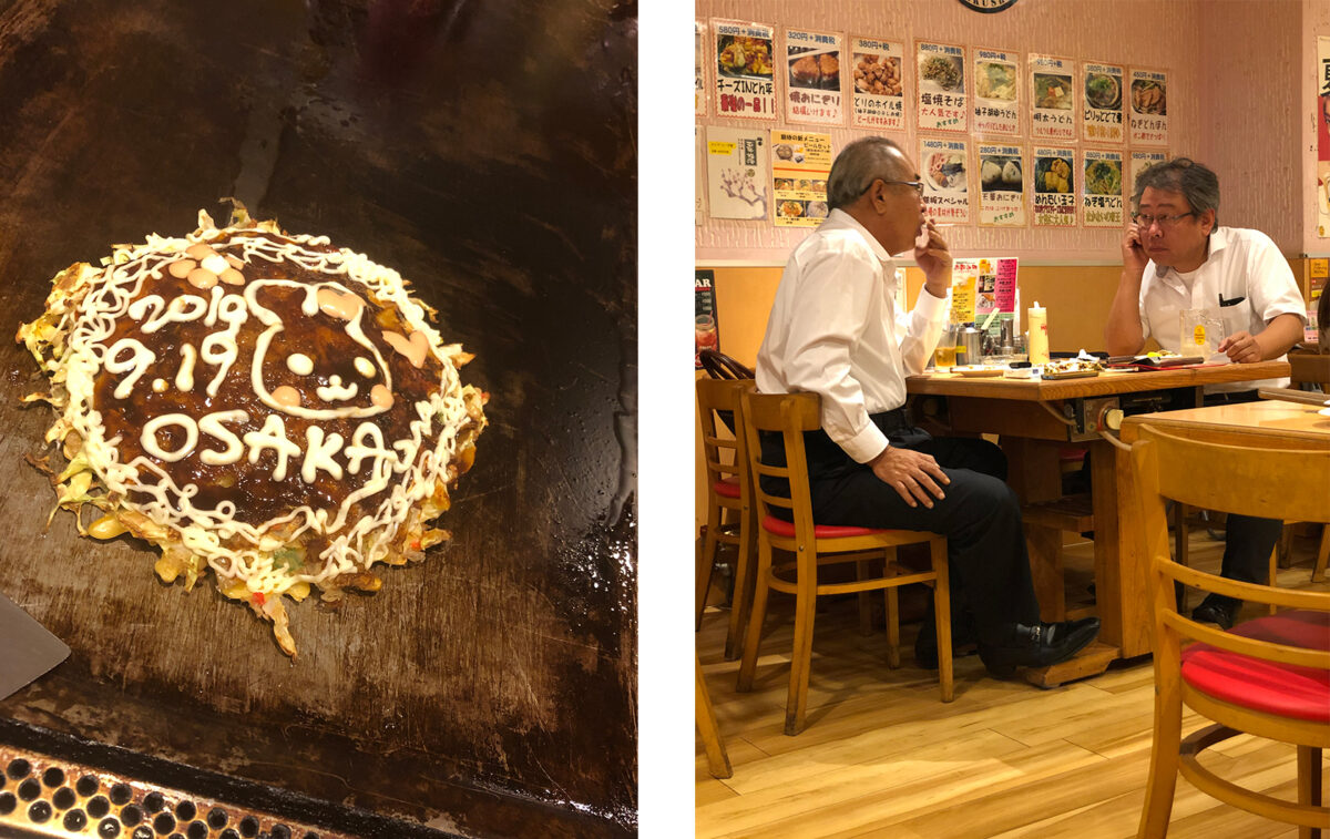 Окономяки / Okonomiyaki