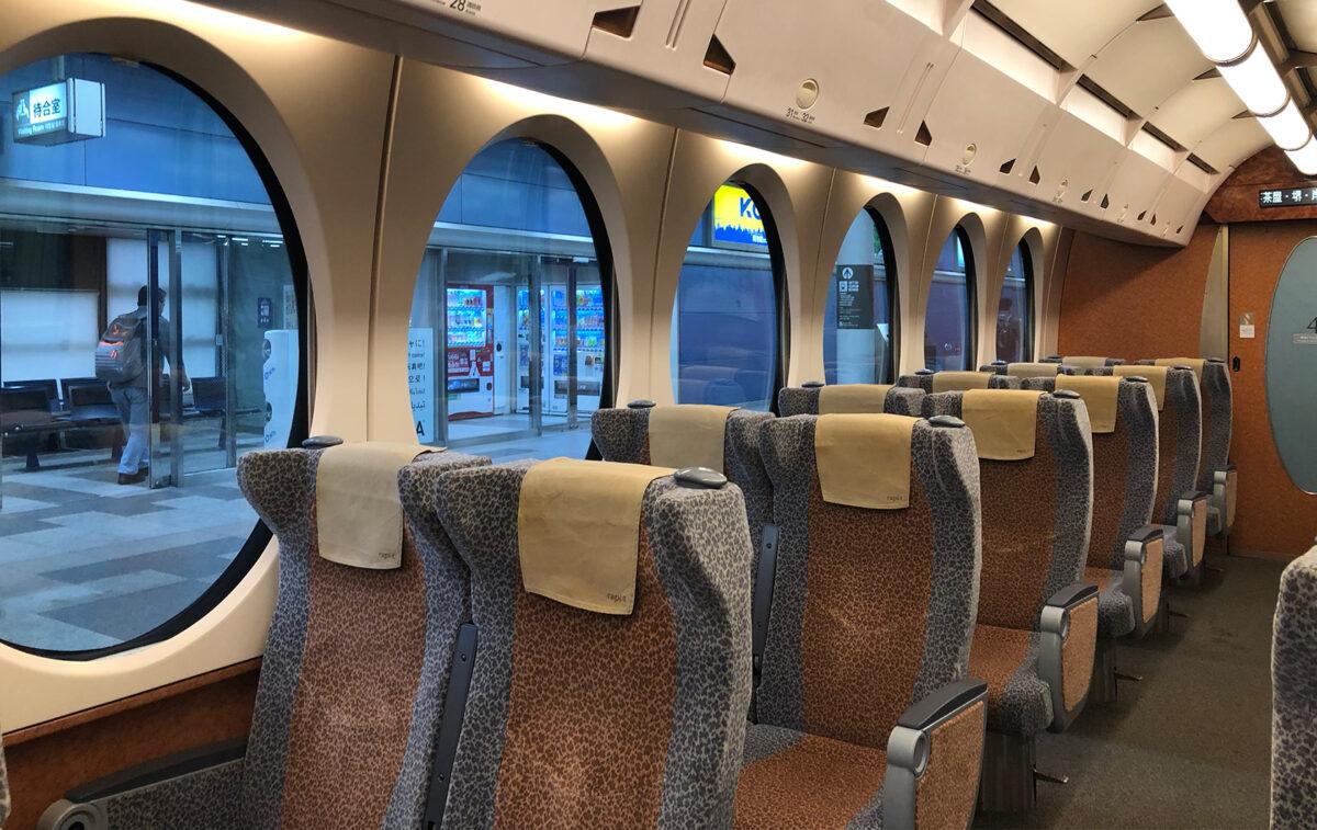 Осака Поезд в аэропорт